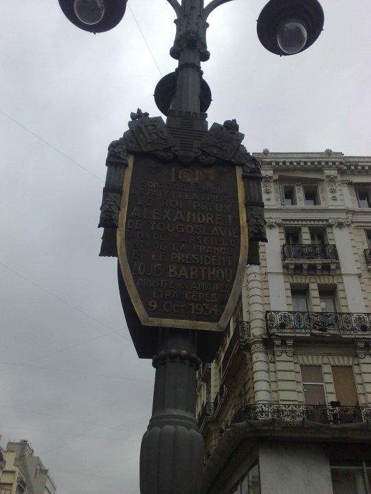 Mesto na kojem su pre 76 godina ubijeni Kralj Aleksandar I i Luj Bartu