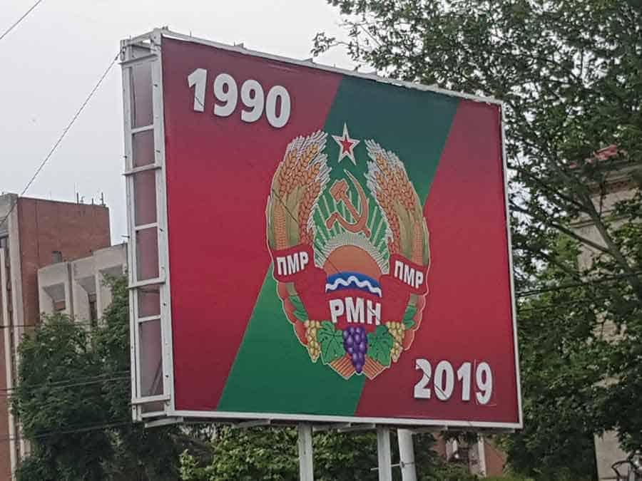 PETOKRAKA, SRP I ČEKIĆ I GROZD: Grb Pridnjestrovlja