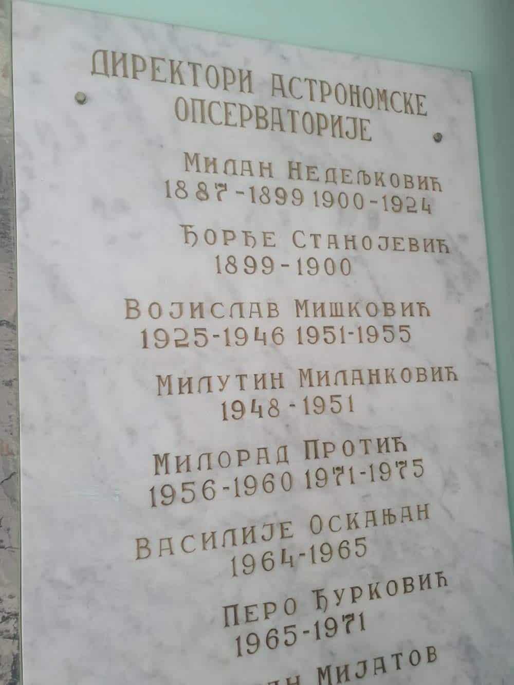 Istorija: Tabla sa imenima upravnika opservatorije