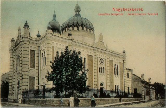 SRUŠENA 1941: Zrenjaninska sinagoga