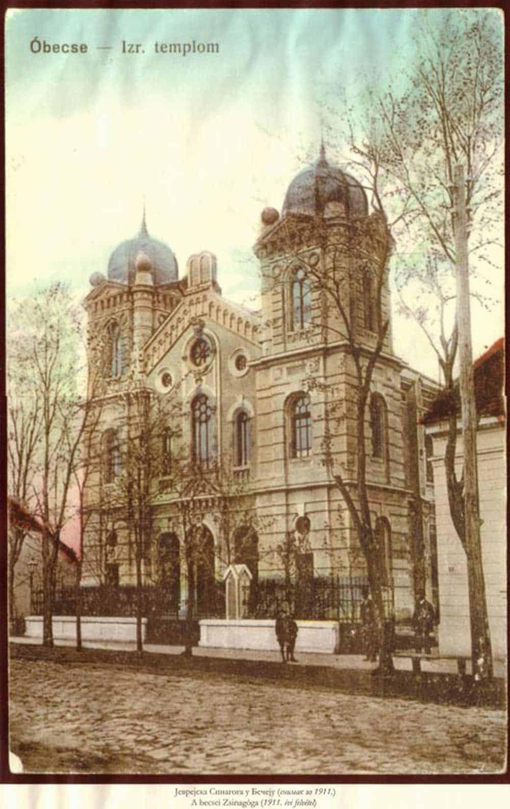 SRUŠENA 1962: Bečejska sinagoga