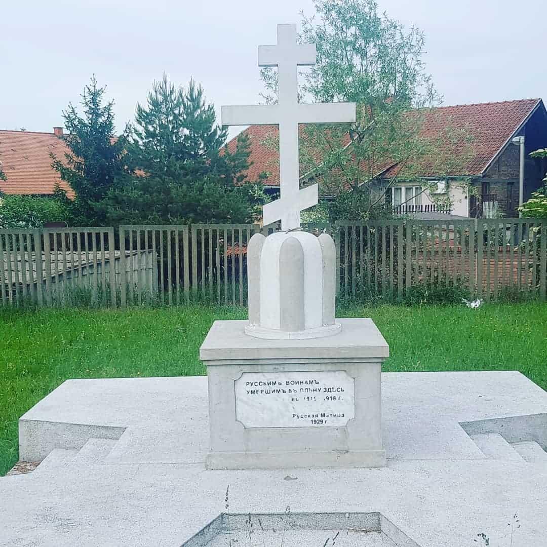Spomenik ruskim ranjenicima koji su umrli u Novom Sadu