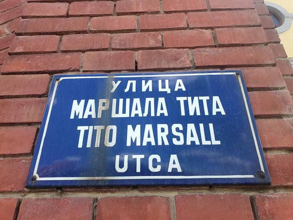 NISU MENJANI NAZIVI: Ulica Maršala Tita
