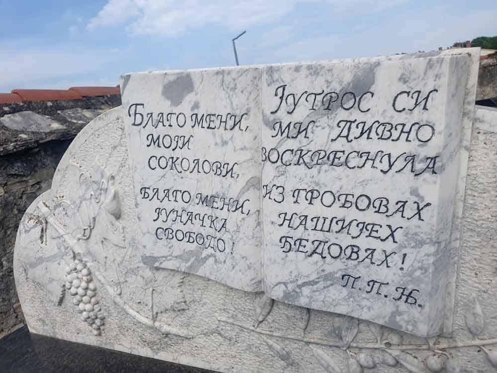NJEGOŠEV CITAT: Pravoslavno groblje iz Crkve Sv. Spiridona u Peroju