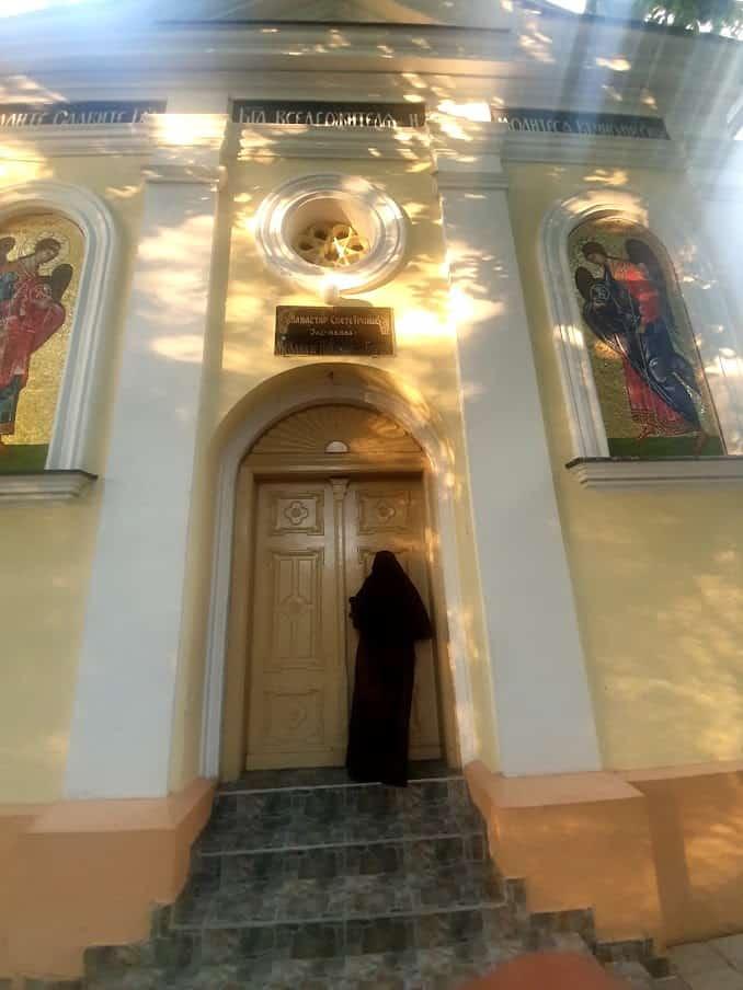 ZADUŽBINA MELANIJE NIKOLIĆ GAJČIĆ: Ženski Manastir Svete Trojice u Kikindi