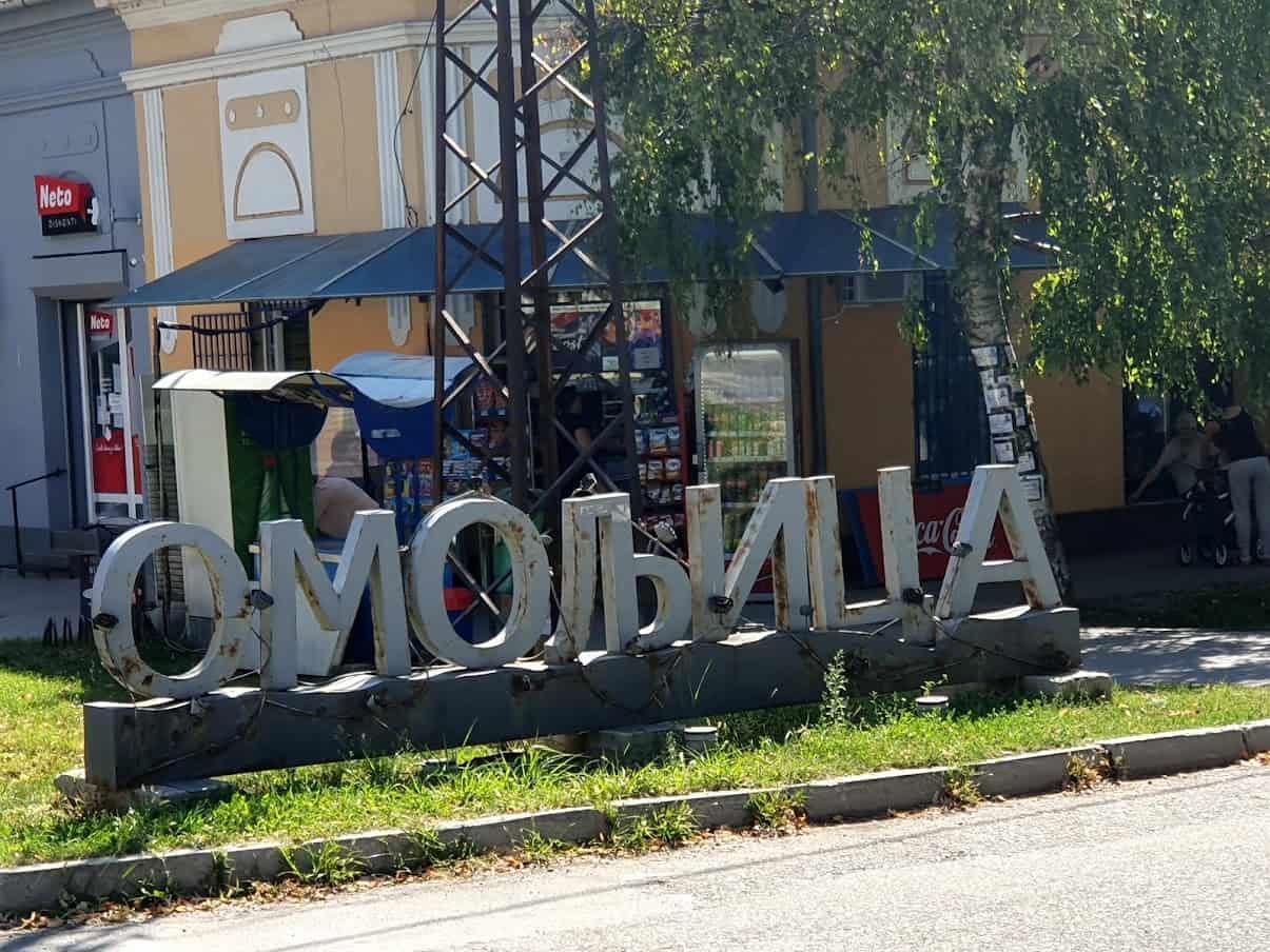 Čeka bolje dane: Natpis u centru sela Omoljica