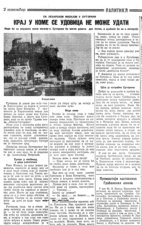 "Otomanska zaostavština: Tekst iz ""Politike"" od 2. novembra 1935."
